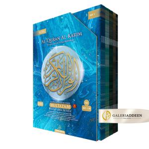 Al-Quran Multazam Perjuzuk_galeri addeen