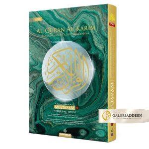alquran terjemahan bahasa melayu multazam green by galeri addeen_galeriaddeen