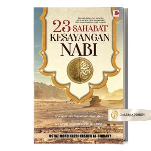 buku-23-kesayangan-nabi-by-galeri-addeen sirah