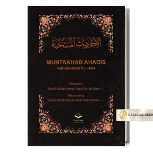 muntakhab hadis_galeriaddeen