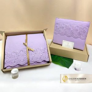telekung zafeera lavender_galeriaddeen