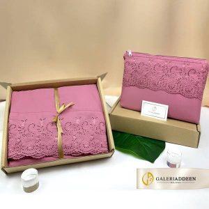 telekung zafeera rose pink_galeriaddeen