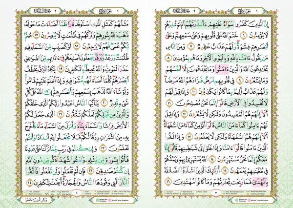 alquran waqaf ibtida besar klang