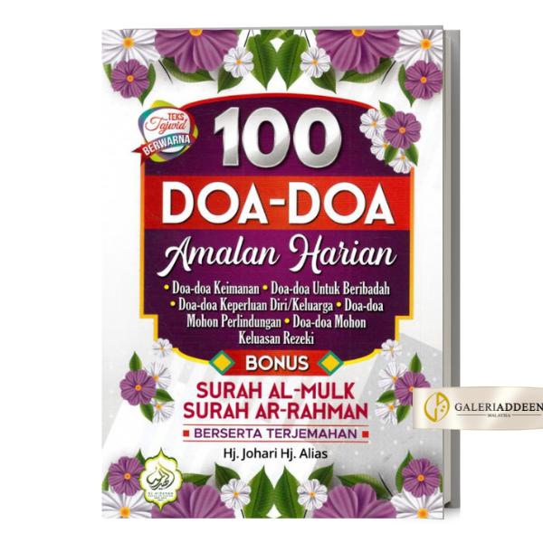100 doa doa amalan harian galeri addeen