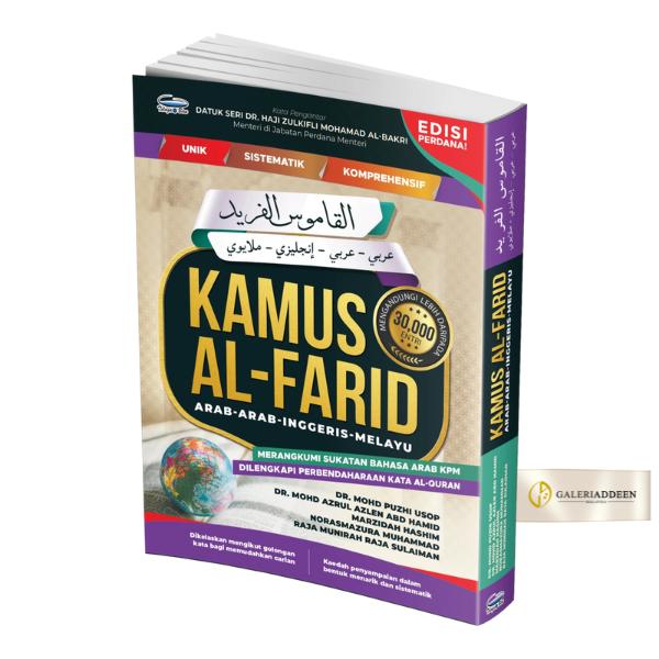 kamus bahasa arab al farid telaga biru